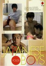 Japanese Boys 06