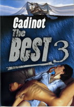 The Best Of Cadinot 3