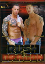 Rush Vs Dragon