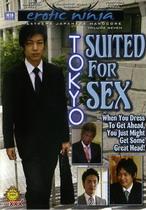 Erotic Ninja 07: Tokyo Suited for Sex
