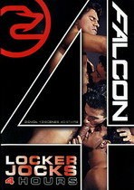 Locker Jocks (2 Dvds)