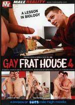 Gay Frat House 4