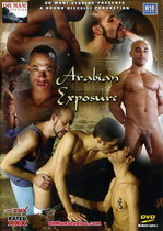 Arabian Exposure 1