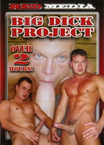 Big Dick Project
