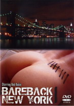 Bareback New York 1