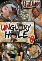 Unglory Hole 06