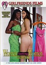 Women Seeking Women 109