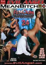 Fem Dom Ass Worship 24