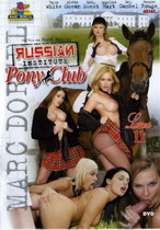 Russian Institute Lesson 11: Pony Cub