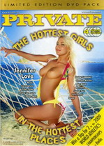 Private Dvd Pack 65: The Hottest Girls In The Hottest Places (4 Dvds)