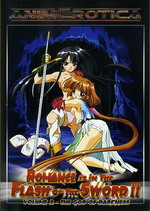 Romance Is In The Flash Of The Sword II 2