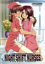 Night Shift Nurses Kranke 2