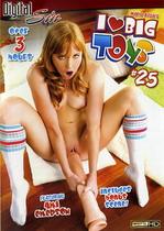 I Love Big Toys 25
