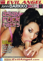 Asian Fuck Faces 1 (2 Dvds)