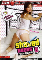 Shaved Teens From Russia 08