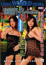 Naughty Little Asians 15
