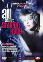 All About Sharon Kane