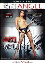 Evil Squirters 1