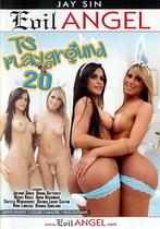 TS Playground 20