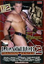 Leather Training Center 2