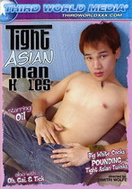 Tight Asian Manholes 1