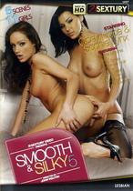 Smooth & Silky 5