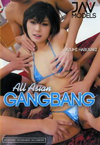 All Asian Gangbang 1