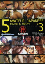 5 Amateur Japanese 3: Young & Hairy