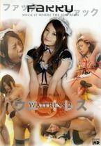 Waitress 2