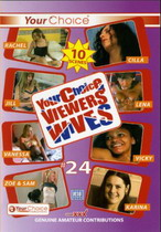 Viewer's Wives 24 (R18)
