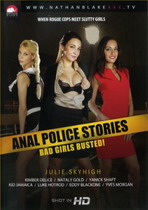 Anal Police Stories 1