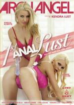 1st Anal Lust