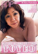 Mature Asians Getting Toyed