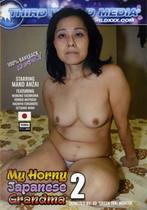 My Horny Japanese Grandma 2