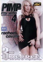 Pimp My Wife 4