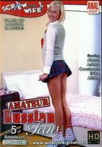 Amateur Russian Teens 1