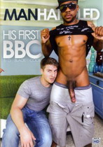 His First BBC 1