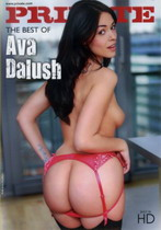 The Best Of Ava Dalush