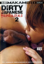 Dirty Japanese Fantasies 2