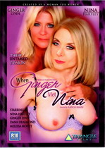 When Ginger Met Nina: Their Untamed Passion