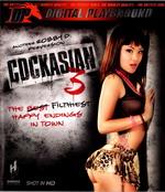 CockAsian 3 (Blu-Ray)