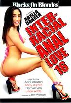 Interracial Anal Love 16