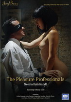 Pleasure Professionals 1