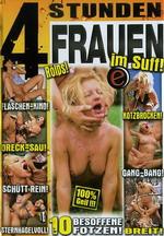 4 Frauen Im Suff 1 (4 Hours)